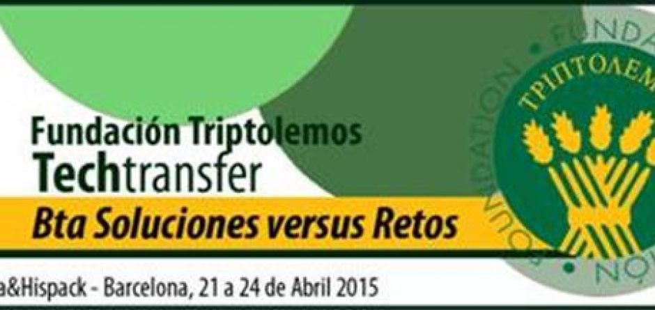 The Triptolemos Foundation to present its TechTransfer project at the Bta & Hispack